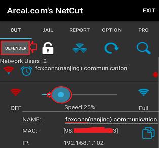netcut setup